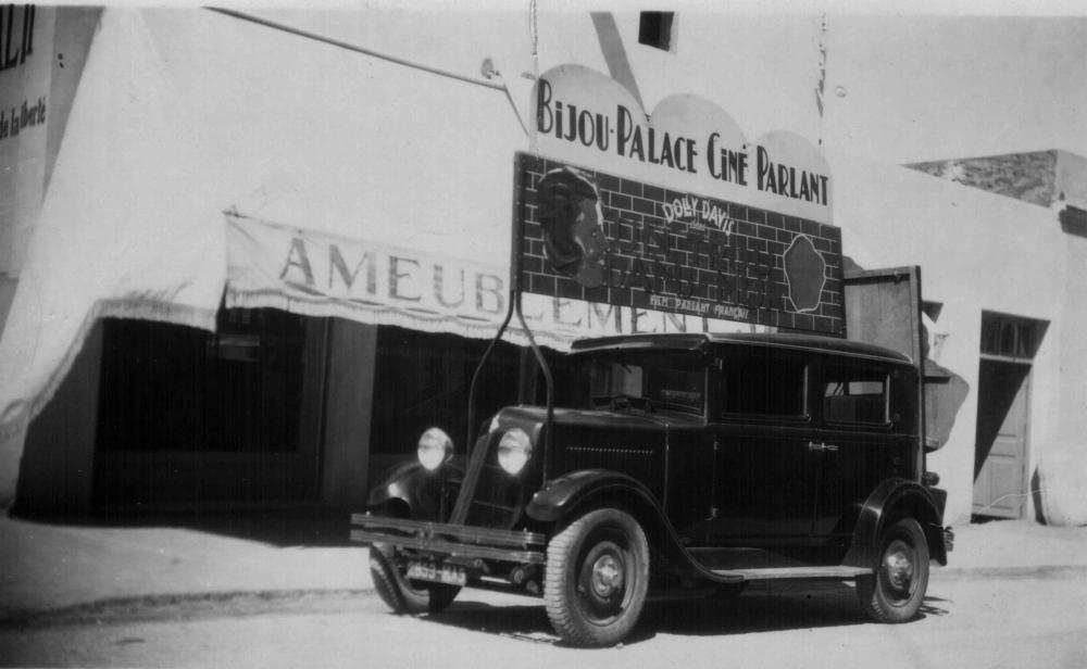 les galeries fes historique ville nouvelle avant 1940. Black Bedroom Furniture Sets. Home Design Ideas